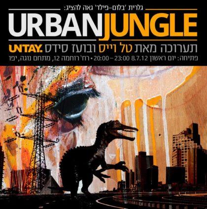 Urban Jungle Exhibition